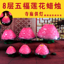 Buddhist Lotus Candle for Buddha Red Lotus Lantern butter Temple supply Lamp