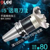 CNC Blade Milling Blade 1604 blade tungsten Steel CNC Cutter Head Blade