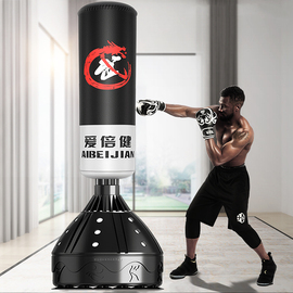 Dụng cụ tập boxing