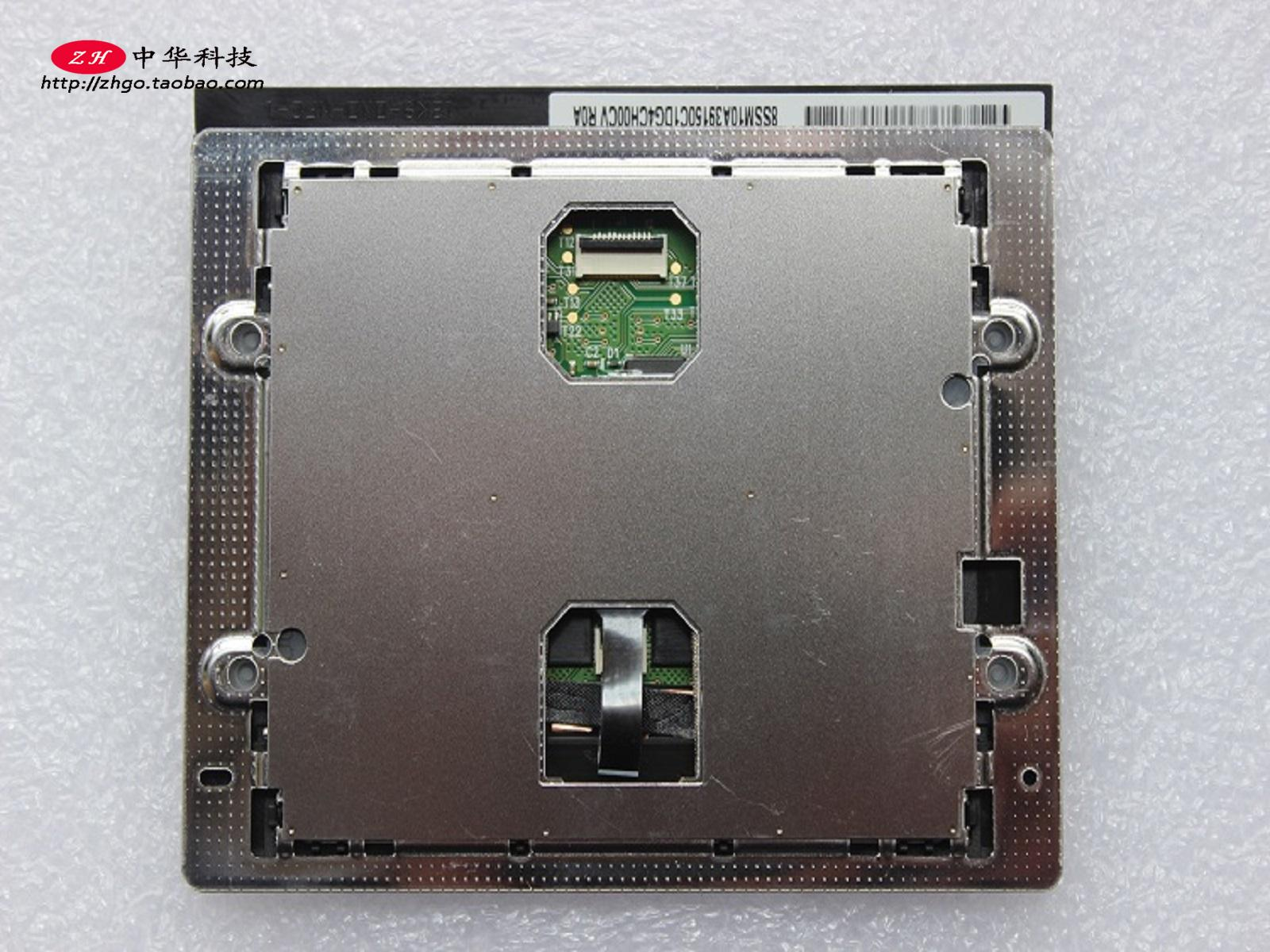 Brand new original Thinkpad Lenovo x230s X240 X240S S1 Yoga 12 touchpad