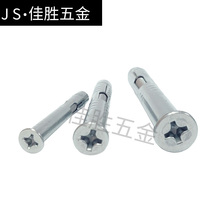 Expansion screw of expansion and sinking head in the expansion screw of cross sinking head