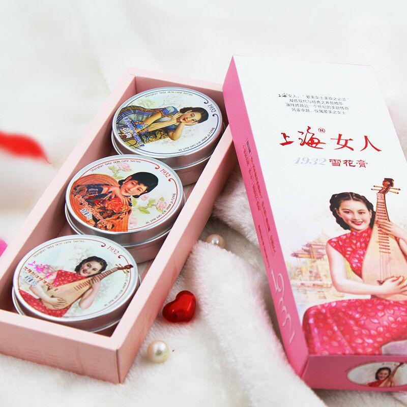 【上海女人】雪花膏化妆品套装补水保湿