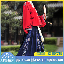 Returning to Han and Tang Han clothing womens clothing spring and autumn to die of its Chinese non-antique Ming system
