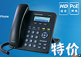 Limited time special new store openings] trend grandstream GXP1405 VOIP / SIP phone network