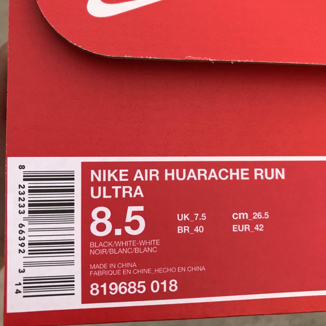 Snipes Sports運動專櫃~Nike Air Huarache 華萊士跑鞋 819685-002-003  833147-001-003