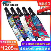 Leaderfins carbon fiber long flippers men and women free diving and fishing