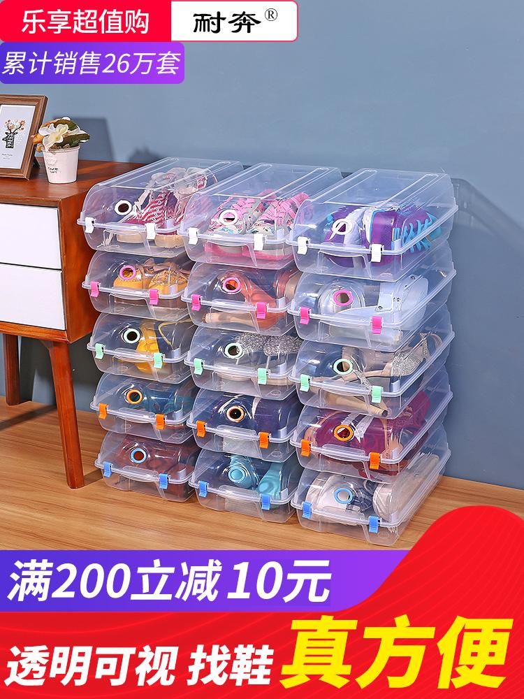 Прозрачная обувная коробка для обуви, обувной шкаф, пластиковая обувная коробка, артефакт для хранения обуви, компактная отделка органайзер