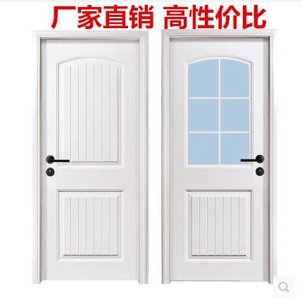 Indoor Door Bedroom Room Door Kitchen Powder Room Solid Wood Composite Door Glass Door Color Wooden Door Kindergarten Door Room Door