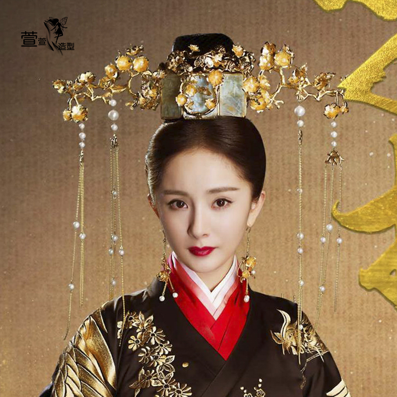 Xuan Xuan bride swinging Queen Yang Mi with Jade Feng Crown domineering  classical headdress show wo clothing plate hair accessories