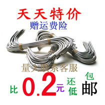 Stainless steel hook s for the annual bacon sausage tip hook Multi-use