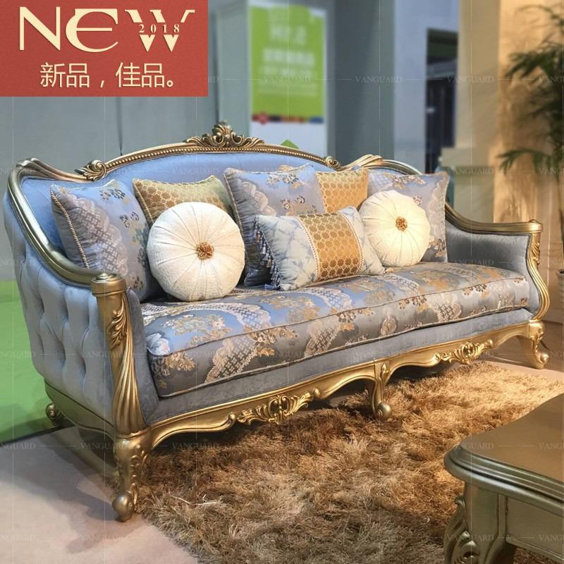 法式轻奢沙发 欧式组合 客厅布艺高档奢华别墅大户型简欧新古典