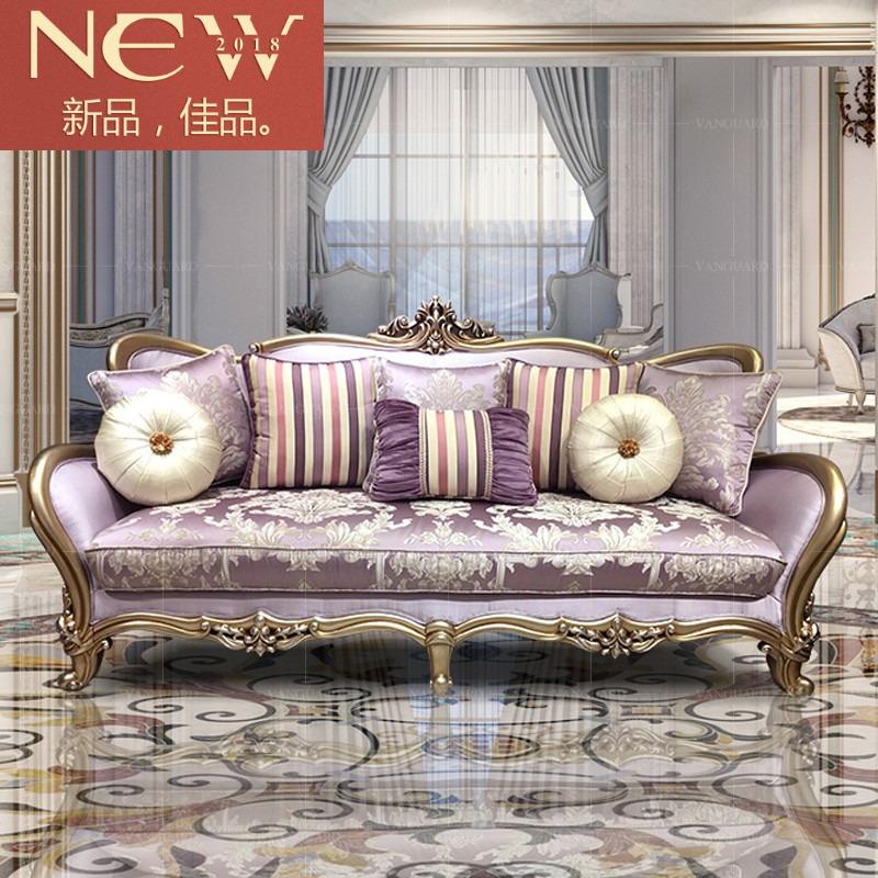 欧式沙发组合 客厅 奢华法式轻奢大小户型简欧布艺 三人新古典