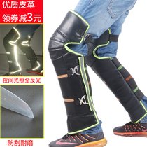 Motorcycle Knee Pads Winter thickening windproof car battery leather electric vehicle knee