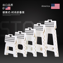Export of German plastic children adult folding stool thickening