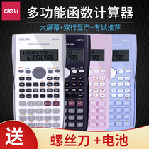 Effective d82tm scientific function calculator multi-purpose exam