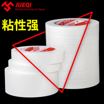 Double-sided adhesive strong fixed foam adhesive foam double-sided tape ultra-high viscosity