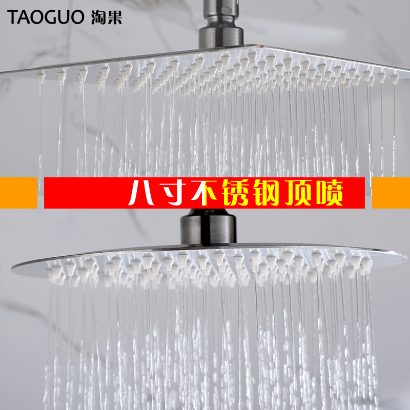 USD 9.11] Daily special 8-inch ultra-thin stainless steel top nozzle ...