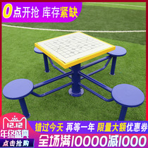 Outdoor fitness equipment outdoor senior chess table chess table entertainment table