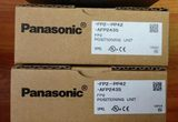 Authentic Panasonic panasonic controller FP2-PP42AFP2435