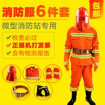 97 Fire suit set fire fighting clothing fire clothes fire suit set