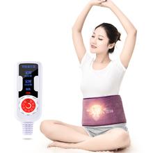 艾灸+海盐+中药三效合一暖宫暖胃护腰带