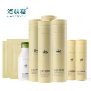 海瑟薇控油柔顺生姜氨基酸洗发水护发素套装姜汁蓬松男女士洗发膏