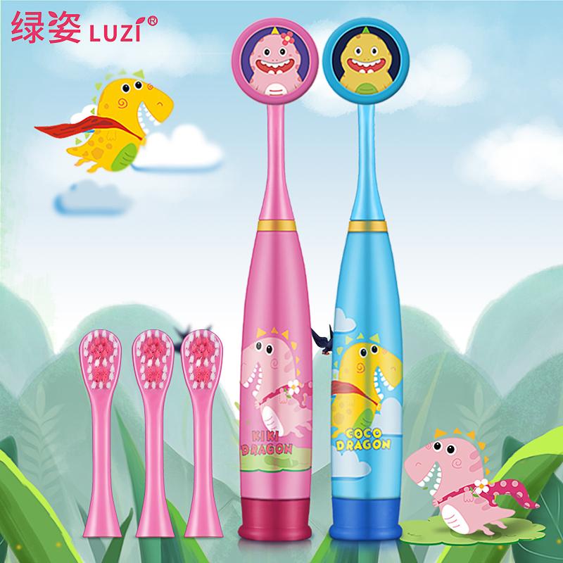LUZI儿童声波电动牙刷送3刷头防尘盖
