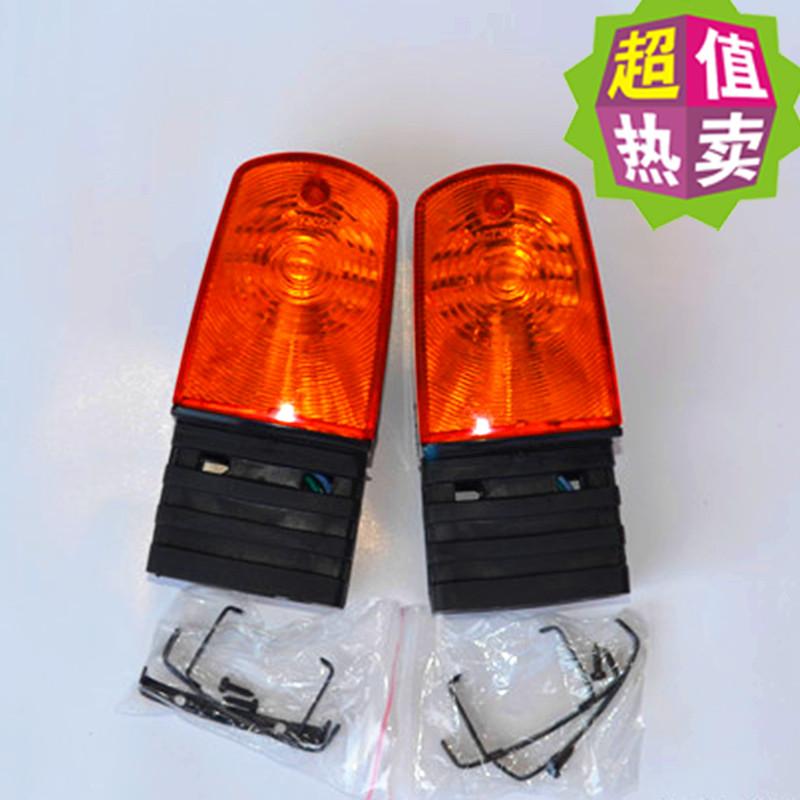 Áp dụng cho phụ kiện xe máy Phụ kiện xe máy Phụ kiện xe máy WY125-F-P đèn báo rẽ phía trước và đèn báo rẽ