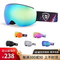 Ski glasses anti-fog double ball magnet lens adult ski mirror