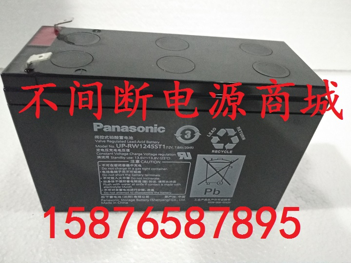 Panasonic Battery Ups Battery Panasonic Battery Up