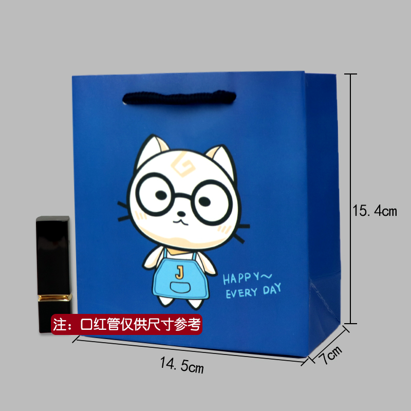 SILVER BLUE CAT GIFT BAG