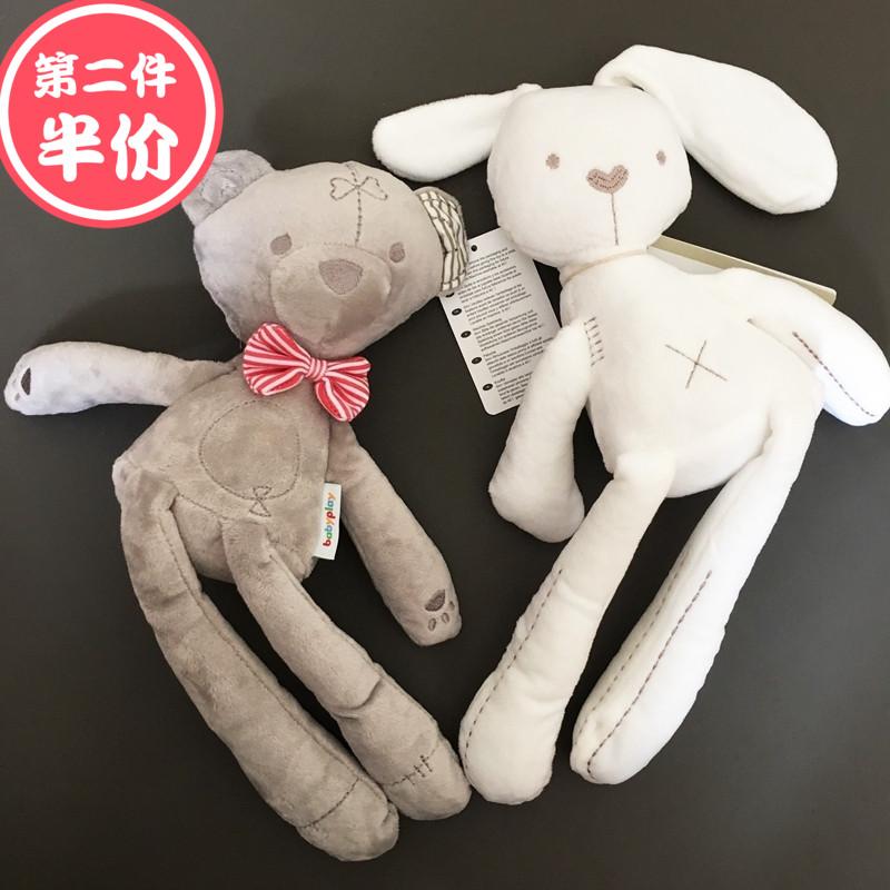 英国陪睡兔婴儿超柔安抚陪宝宝睡毛绒玩偶玩具长脚兔布艺可入口