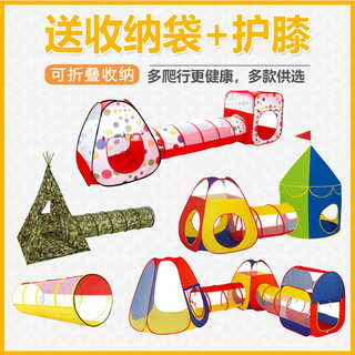 Children's Playground tent crawling tunnel drilled holes nursery indoor and outdoor sports toys birthday New Year's gift