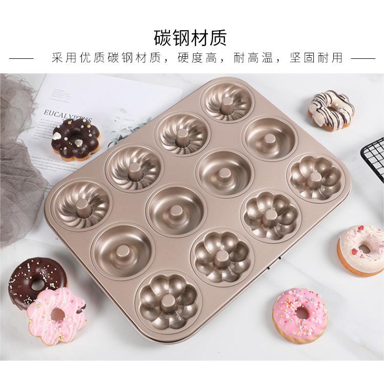 甜甜圈模具750_04.jpg