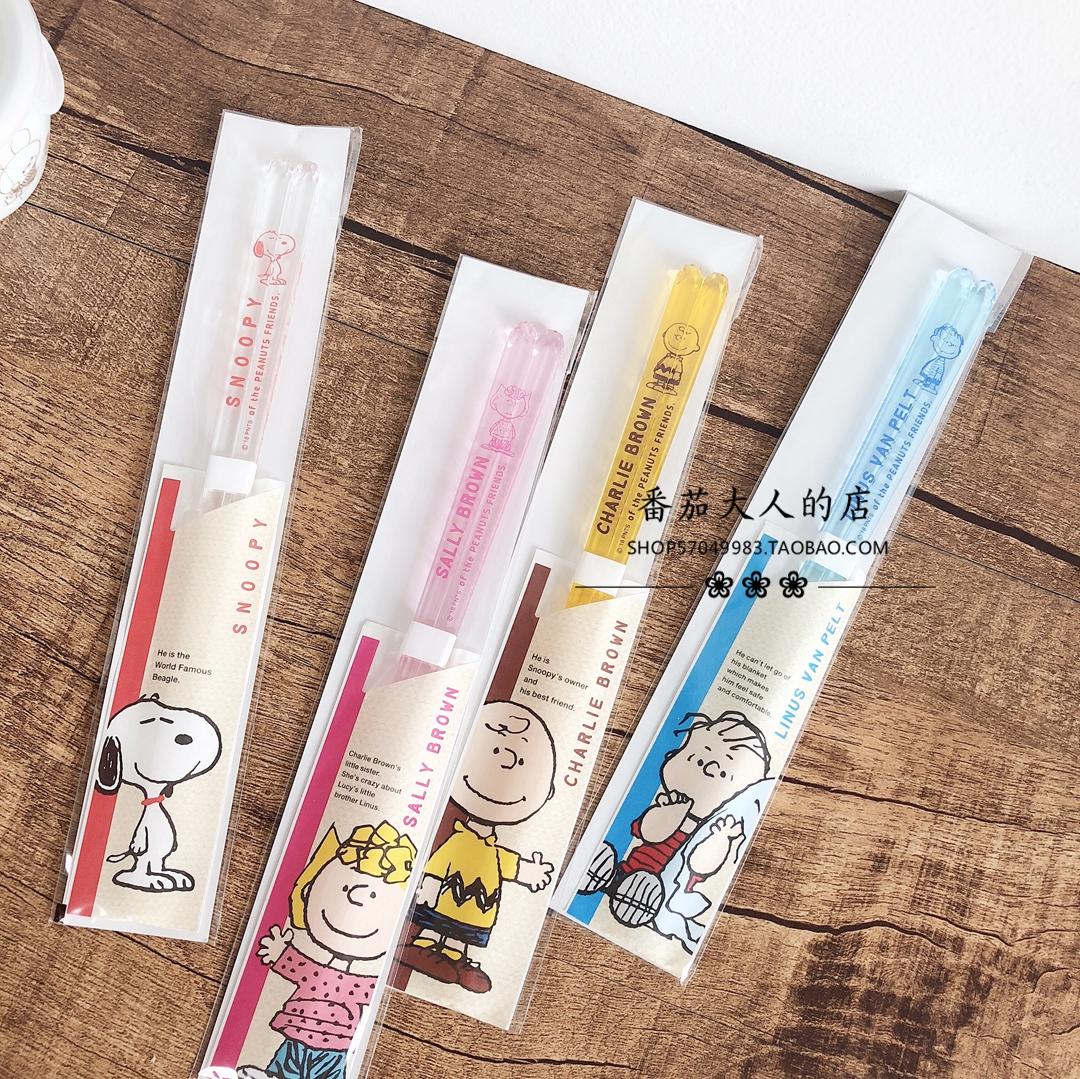 现货!日本带回 史努比树脂透明成人筷子  长度23cm 日本制