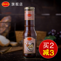 Luthas oyster sauce Thai imported garlic oyster juice oil-guzzling sauce salad
