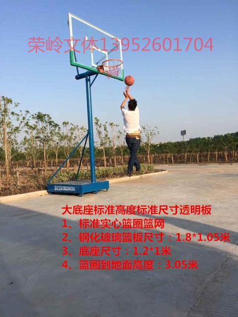 Оборудование для баскетбольной площадки Wing Ridge