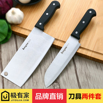 Baig Stainless steel cutting knife household kitchen tool Set combination slices