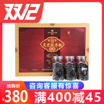 Quanjian Ganoderma lucidum spore powder capsule Right Jian genuine right health official flag battleship