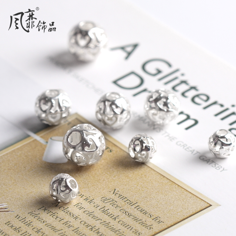 04ef02e77 Pair of exquisite balls | Korean version of the cute beaded diy accessories bracelet  necklace separated beads hollow love ball transfer beads