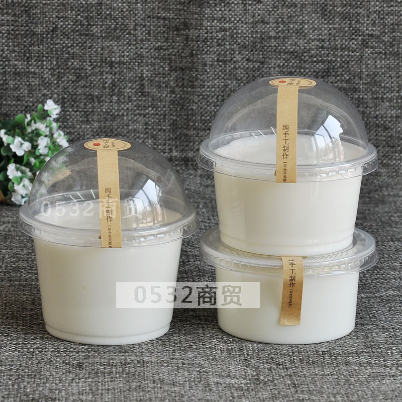 One-time pudding cup yogurt cup with cover 200ml double-skinned milk bowl  plastic jelly box sauce cup resistant to high temperature