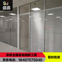 Guangzhou Glass high interval glass partition wall aluminum alloy high partition