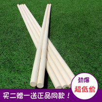 White Wax rod Wushu Stick Shaolin Stick Taiji Stick Eyebrow Stick short stick child stick