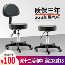 Beauty chair Explosion-proof massage stool body nail great work chair Chef Chair haircut