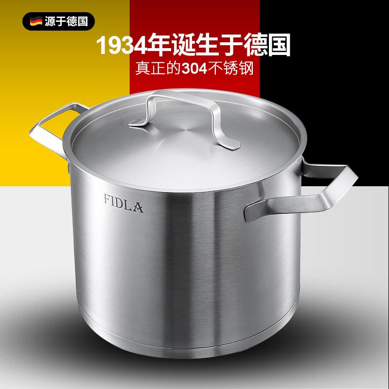 菲迪拉汤锅复底带盖不锈钢锅加厚焖锅双耳锅电磁炉适用家用