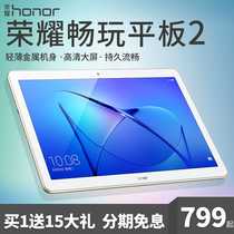 Huawei 10 glory and Glory play tablet 2 10 super