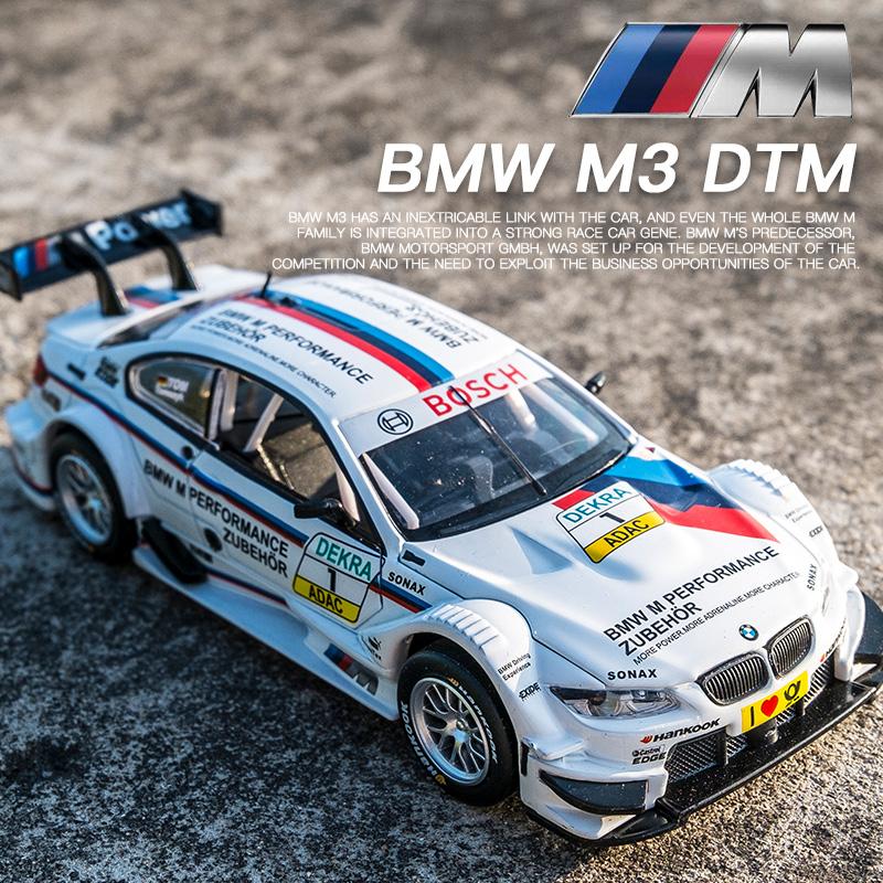 彩珀宝马M3跑车合金汽车模型1:32赛车儿童男孩回力仿真模型玩具车