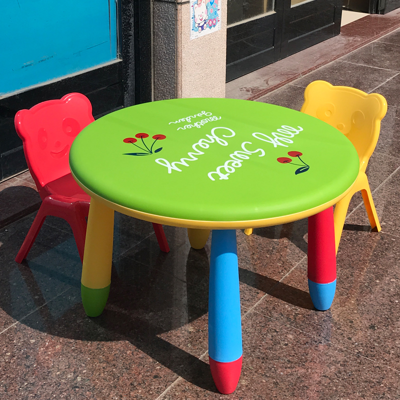 ... Please Note) Insect Stool (single Price Color Please Note) Plum Stool  (single Price Color Please Note) Green Child Chair Yellow Child Chair Red  Child
