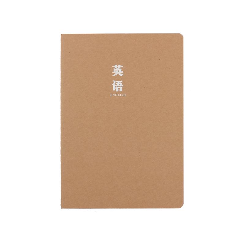 10本牛皮纸英语本A5笔记本英文练习本