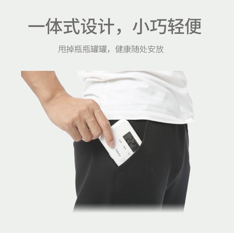 日本智能电子药盒定时吃药提醒器可携式随身小号分装一週药盒详细照片